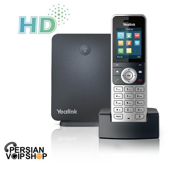 Yealink W53H